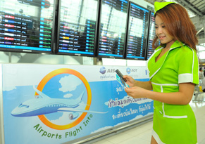 AOT launches the service 'Airports Flight Info'