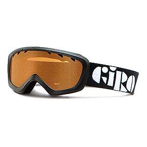 goggles_giro_27_17