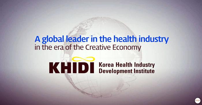 KHIDI - collaboration Suisse Corée du Sud