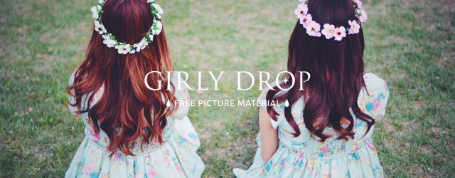 キュンと来る写真は何枚あった?女の子による女の子な写真素材サイト『GIRLY DROP』、誕生して1ヶ月だー!