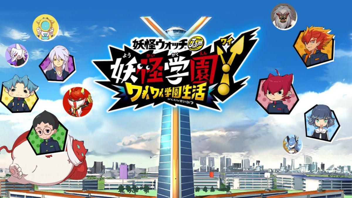 Yo-kai Academy Y – Waiwai Gakuen Seikatsu Third Trailer - gamologi.com