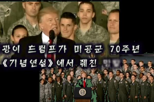 「アメリカが宣戦布告をした」北朝鮮の外相が米爆撃機の撃墜も警告