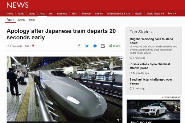 つくばエクスプレスの「20秒早発で謝罪」」をBBCが報道、海外との反応の違いとは?