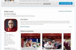 ダライ・ラマがスマホのアプリを開設、中国では禁止されダウンロードできず