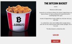 カナダのKFCが仮想通貨でチキンを購入できる仕組みを導入