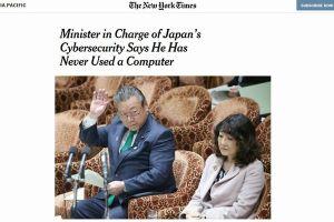 桜田大臣の「コンピューターを使ったことがない」発言、海外でも驚きの声