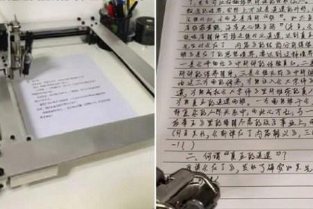 """中国人女子生徒、""""写し書き""""の宿題を終わらせるためロボットを用い物議に"""