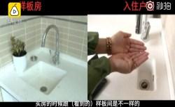 「小さすぎて手が洗えない!」夢のマイホームを手にした男性が驚愕した事実とは?