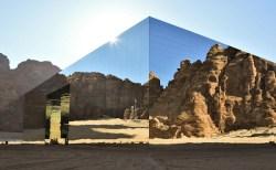 どこにあるか分からない!?世界最大の鏡のビルがギネス世界記録に