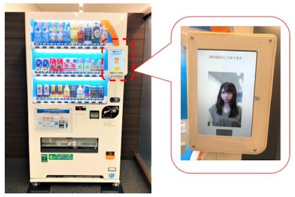 顔認証つき自販機がいよいよ登場、ダイドードリンコが職場で実用テスト開始
