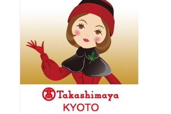 【悲報】高島屋の広告のおかしな英語により、壮大なストーリーが始まる