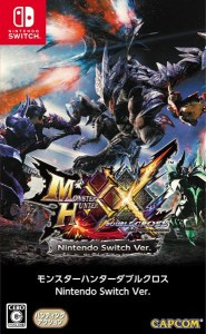monster hunter xx nintendo switch version box art featuring three hunters taking on a giant monster