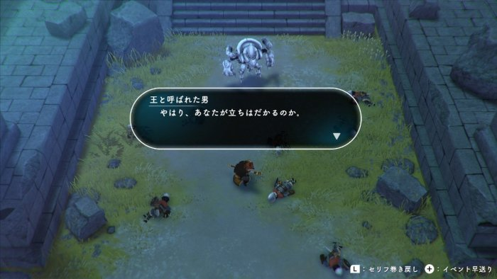 Japanese Lost Sphear demo