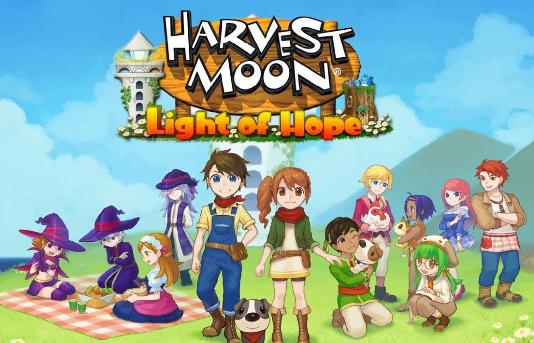 Harvest Moon Feature