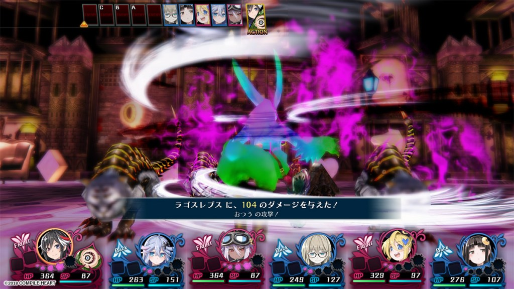 Mary Skelter 2 Screenshot