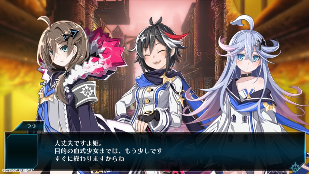 Mary Skelter 2 Screenshot 3