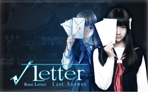 Root Letter Last Answer Logo