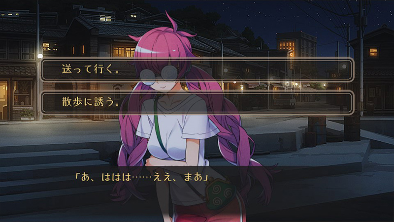 Worldend Syndrome Screenshot 6