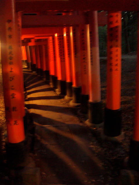 10_inari gates