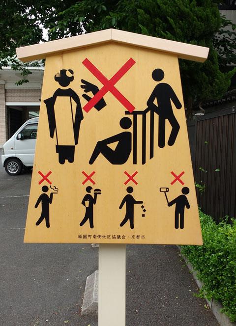 kyoto-regulations