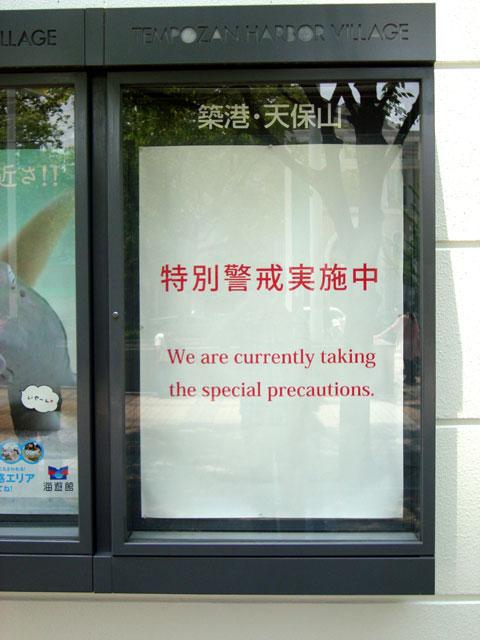 special-precautions