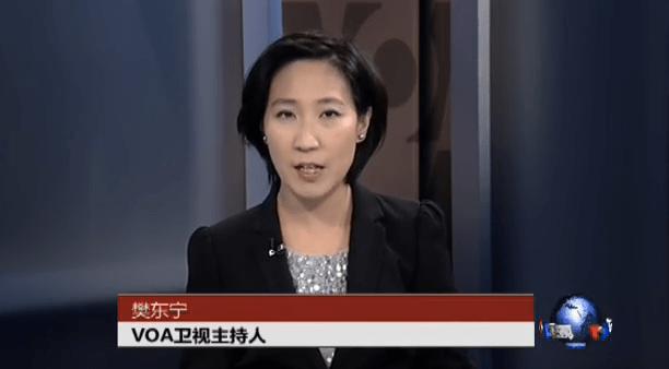 VOA-Weishi-TV