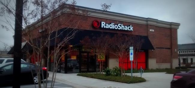Radio Shack   The SWLing Post