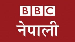 BBC-Nepal