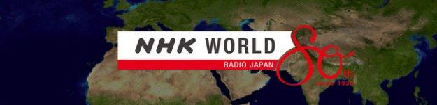 NHK-RadioJapan-80thANniversary
