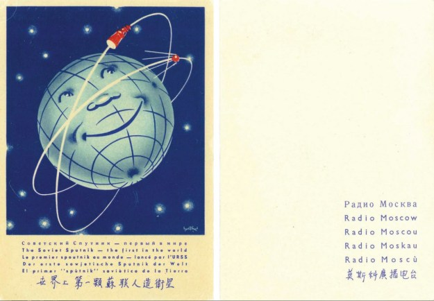 Richard's Radio Moscow QSL card (Click to enlarge)