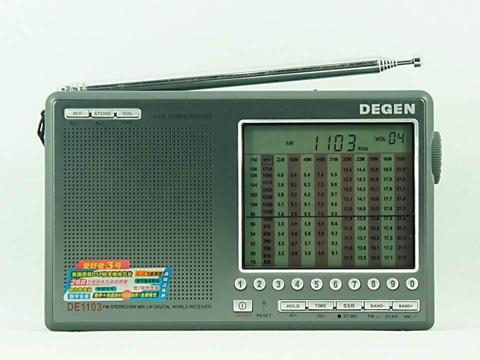 A DSP version of the Degen DE1103?   The SWLing Post