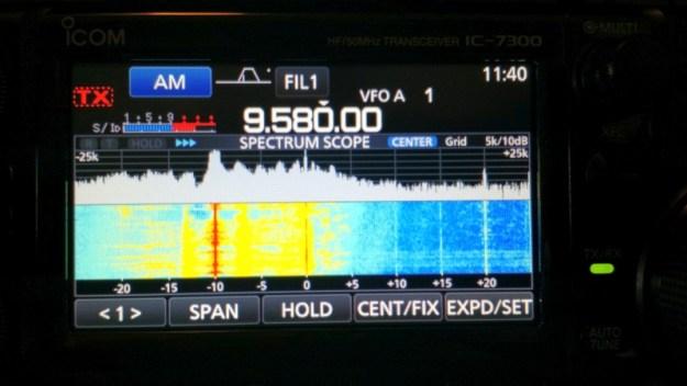 Icom-IC-7300-Front-Display