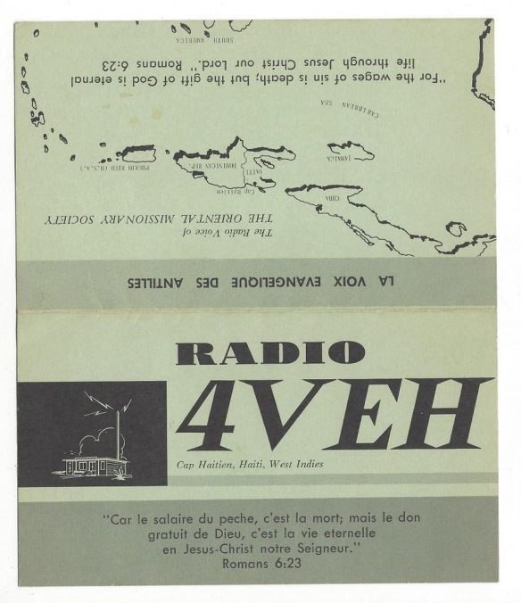 Radio4VEHFront-001