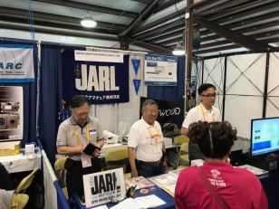 2019 Hamvention Inside Exhibits - 92 of 129