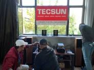 Tecsun Exhibit