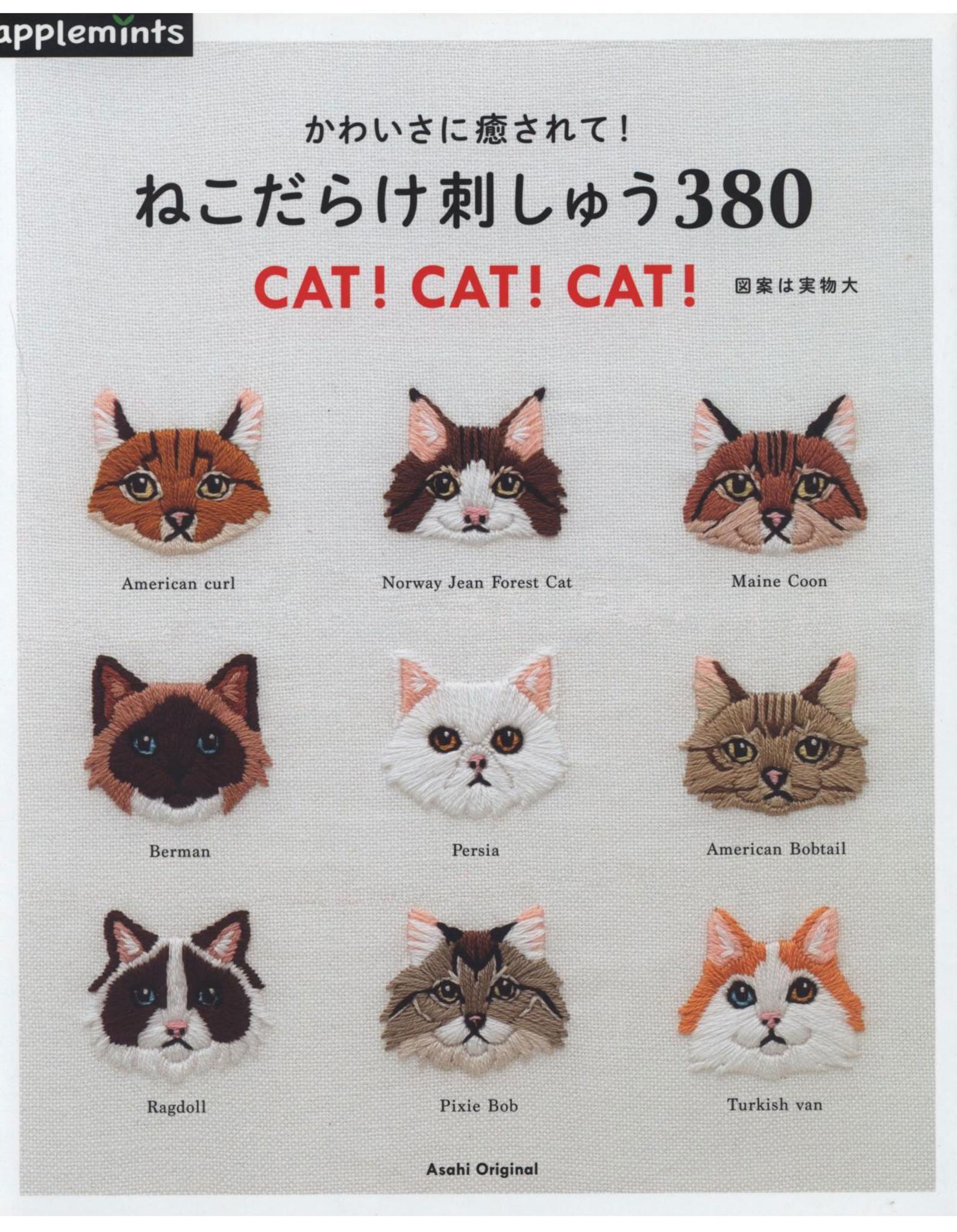 mini cat face embroiders