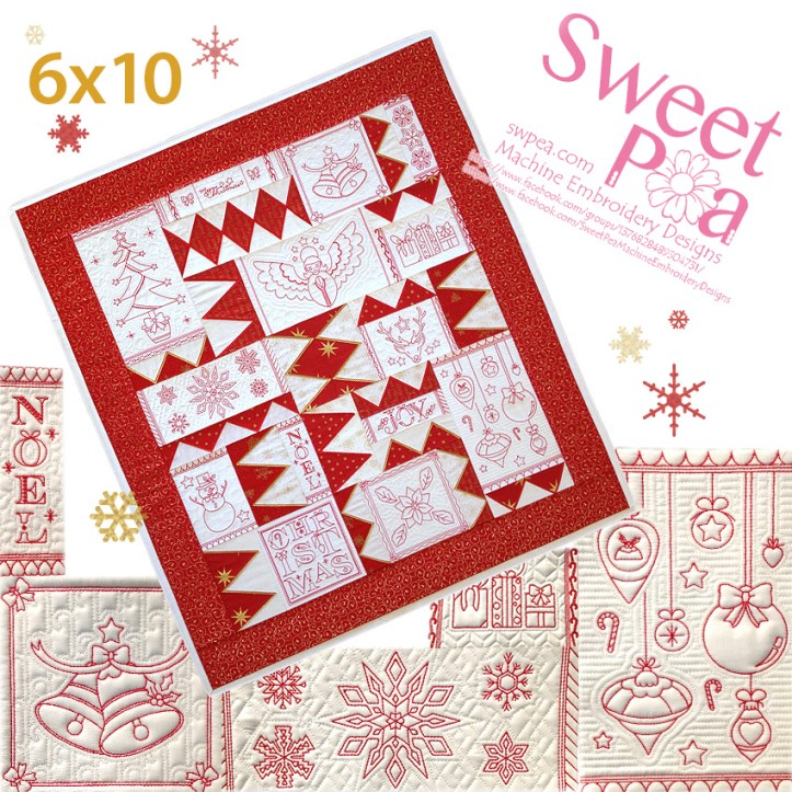 machine embroidery design, in the hoop, Christmas, applique, quilt