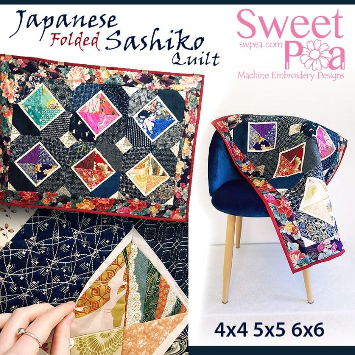Japanese Folded Sashiko Quilt5x5 6x6 7x7 in the hoop.jpg