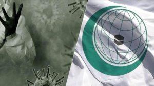 """خارجية لتعاون الإسلامي 300x169 - كورونا.. انطلاق اجتماع طارئ لوزراء خارجية """"التعاون الإسلامي"""""""