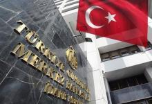 Photo of تركيا تخفض سعر الفائدة أكثر من المتوقع للحد من أثر كورونا