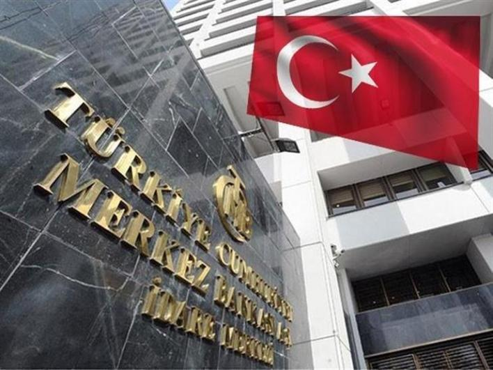 2018 10 25 15 16 48 163 - تركيا تخفض سعر الفائدة أكثر من المتوقع للحد من أثر كورونا