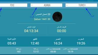 صورة رئاسة الشؤون الدينية تطلق مواعيد الإمساك والإفطار عبر موقعها الرسمي