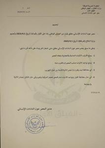 الحكومة المؤقتة والجيش الوطني تنفي خبر افتتاح معبر عون الدادات الواصل مع ميليشيا قسد