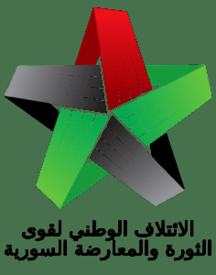 الوطني السوري 236x300 - تصريح للائتلاف الوطـ.ـني بشأن الحــ.ــرب على إدلب.. إليكم التفاصيل