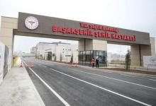 "Photo of أردوغان: انجازاتنا متواصله مدينة ""باشاك شهير"" الطبية على استعداد لاأ ستقبال 35 ألف مريض يوميا"