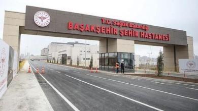 """صورة أردوغان: انجازاتنا متواصله مدينة """"باشاك شهير"""" الطبية على استعداد لاأ ستقبال 35 ألف مريض يوميا"""