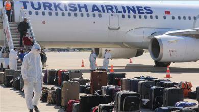 صورة تركيا تجلي مواطنيها من العراق بعد ماكانو عالقين