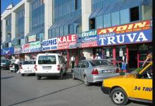 Photo of المواصلات التركية تعلن أسعار تذاكر السفر البري وفقًا للمسافة