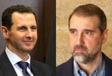 صورة رامي مخلوف يتحدى نظام الأسد بهذا القرار