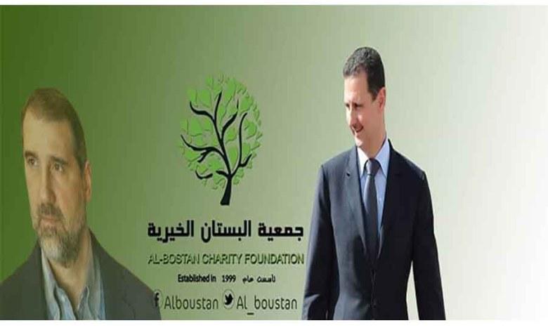 مخلوف - بعد أن أسسها جمعية البستان تنهي دور رامي مخلوف ونظام الاسد هو المشرف على اعمالنا